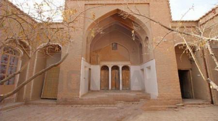 Alawi house eco lodge