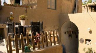 اقامتگاه بوم گردی حاج آقا محمد